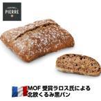 BRIDORフランス産MOF受賞者ラロス氏によるリュクスブレッド北欧くるみ黒パンローフbyラロス400g Walnut loaf by Lalos
