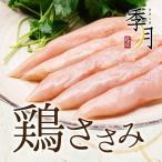 kien-store_c-sasami
