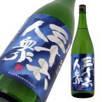 三十六人衆 純米酒 1800ml