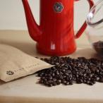 コーヒー豆 ルワンダ カップ・オブ・エクセレンス 焙煎 300g