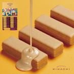 東京土産 帰省土産 ギフト スイーツ 焼き菓子 詰め合わせ 洋菓子 おしゃれ かわいい パティスリー キハチ ウエハースラボ キャラメル 16個入