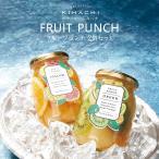 お中元 御中元 ギフト お菓子 洋菓子 内祝い 引菓子 フルーツ シロップ セット 詰め合わせ キハチ フルーツポンチ2個セット