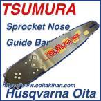 ツムラ先端交換式軽量バー18インチ(375SK2)(45cm)(21BPX)