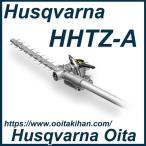 ゼノアアタッチメント HHTZ-A