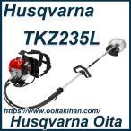 ゼノア背負い式刈払機/TKZ235L/ループハンドル仕様