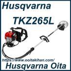 ゼノア背負い式刈払機TKZ265L/ループハンドル仕様