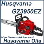 ゼノアチェンソーGZ3950EZ25P16 16インチ(40cm) 送料無料