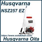 ゼノア動力噴霧機NSZ257EZ 20L/薬剤タンク20L