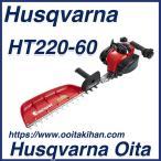 ゼノアヘッジトリマ HT601Pro-1