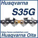 ハスクバーナソーチェンH25-72E チェーンーソ替刃 チェンソーソーチェンH25-72コマ