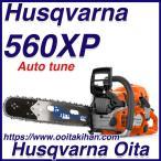 ハスクバーナチェンソー560XP-JP18RTL(H25)(45cm)(国内正規品)