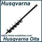 ゼノア純正アタッチメントドリル60mm