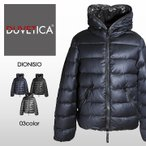 デュベティカ DUVETICA ダウンジャケット メンズ カシミヤ混 バージンウール フーデッド DIONISIO