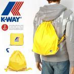 ケイウェイ K・WAY エコバッグ 鞄 メンズ 収納式 ナイロン リュック