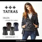 タトラス TATRAS ダウンベスト レディース Vネック 光沢 ナイロンキルティング インナーダウン LTA15S4451 DELIZIA