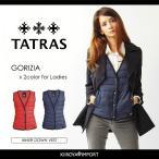 タトラス TATRAS ダウンベスト レディース サイドポケット付き インナーダウン LTA15S4452 GORIZIA