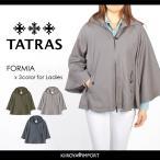 タトラス TATRAS ジャケット レディース フード フーデットブルゾン LTA15S4456 FORMIA