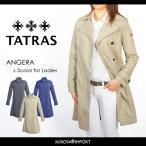 タトラス TATRAS ステンカラーコート レディース 比翼 ロングコート LTA15S4467 ANGERA