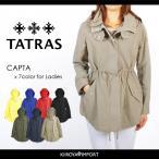 タトラス TATRAS モッズコート レディース フード付き ミドル丈 マウンテンパーカー LTA15S4470 CAPTA