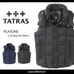 タトラス TATRAS ダウンベスト メンズ フード付き PLATONE