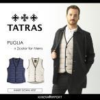 タトラス TATRAS ダウンベスト メンズ Vネック 微光沢 インナーダウン MTA15S4343 PUGLIA
