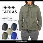 タトラス TATRAS サファリジャケット メンズ M65 パッカブル ミリタリ MTA15S4345 SARDEGNA