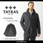 タトラス アトリエライン TATRAS ATELIER LINE ダウンコート メンズ メルトンウール ステンカラー PONZONE