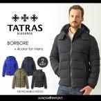 タトラス エレガンスライン TATRAS ELEGANCE LINE ダウンジャケット メンズ フード付き ストレッチ素材 止水ジップ ショート BORBORE