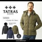 タトラス エレガンスライン TATRAS ELEGANCE LINE ダウンジャケット メンズ フード付き ストレッチ素材 ブロックキルト GESSO