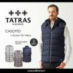 タトラス エレガンスライン TATRAS ELEGANCE LINE ダウンベスト メンズ フード付き 薄手 コンパクト ウールサキソニー CASOTTO