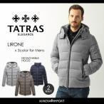 タトラス エレガンスライン TATRAS ELEGANCE LINE ダウンジャケット メンズ フード付き 止水ジップ ウール LIRONE
