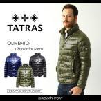 タトラス TATRAS ダウンジャケット メンズ 光沢ナイロン 薄手 コンパクト インナーダウン OLIVENTO
