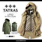 タトラス TATRAS モッズコート メンズ 取り外し可ダウンライナー付き 撥水加工 フード LITTO