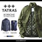 タトラス TATRAS フィールドジャケット メンズ 取り外し可ダウンライナー付き 収納可フード付き 撥水加工 M-65 BORBONE