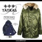 タトラス Rライン TATRAS R Line ダウンジャケット メンズ ラクーンファー付き フーデッド PETRONIO