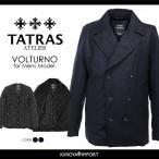 タトラス アトリエライン TATRAS ATELIER LINE ジャケット コート メンズ 2way インナーダウンライナー付き ダブルブレスト ウール VOLTURNO