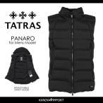 タトラス TATRAS ダウンベスト メンズ 2wayフード PANARO