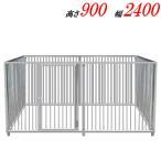 犬のサークル 9-6A 屋根なし アルミ製 室内屋外兼用 犬 サークル ゲージ ケージ 小屋 ハウス いぬ イヌ 大型 中型