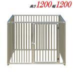 犬のサークル 12-4A トールタイプ 屋根なし アルミ製 室内屋外兼用 犬 サークル ゲージ ケージ 小屋 ハウス いぬ イヌ 大型 中型