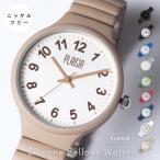 腕時計 レディース ジャバラ シリコン 金属アレルギー ニッケルフリー シンプル 女性 ギフトプレゼント 1年間のメーカー保証付 メール便送料無料