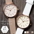 腕時計 レディース 撥水 防汗ベルト かわいい おしゃれ プレゼント ギフト 1年間のメーカー保証付 メール便送料無料
