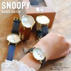 腕時計 レディース スヌーピー SNOOPY かわいい おしゃれ 合皮ベルト 大き目 ラウンドフェイスウォッチ シンプル カジュアル 箱入り ギフト