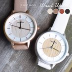 腕時計 レディース 天然木 ウォッチ ナチュラル おしゃれ かわいい プレセント ギフト 1年間のメーカー保証付 メール便送料無料
