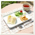 白い食器四角三つ仕切り皿*ホワイトプレートだから毎日使える野菜・果物何でも映える白さが自慢のランチプレート、モーニングプレート