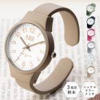 腕時計 3気圧防水 バングルウォッチ レディース ニッケルフリーメッキ アレルギー対応 シリコン 可愛い おしゃれ シンプル プレゼント ギフト 送料無料