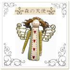 「おうちで楽しむクリスマス」手作りトールペイントのオーナメント森の天使(小)