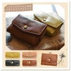 【コロンと可愛いミニウォレット♪】バッグが小さくてもOKなミニサイズ*クラシックツートン合皮ミニがま口財布