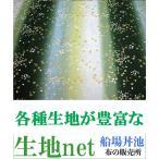 綿ちりめん(エンボス)和柄布 着物風グラデーション小桜舞 グリーン系
