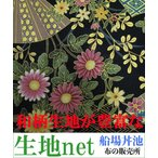 和柄生地 和風花柄着物風 雅な金扇  黒 (1600-91A)