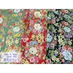 シーチング 和柄生地 和風 花柄 着物風  金華に花の輪舞 3色